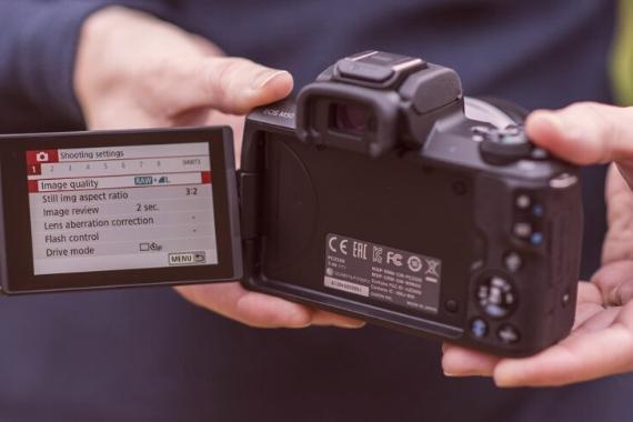 canon eos m50 precio