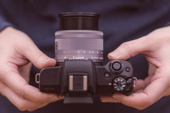 comprar canon m50 1