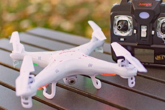 dron para principiantes