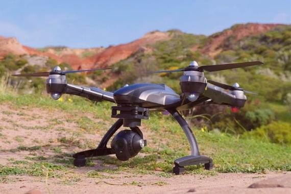 drones profesionales españa