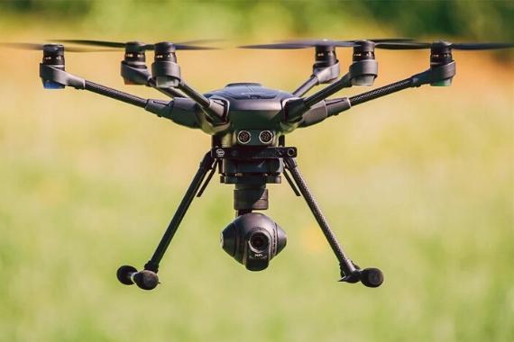 drones profesionales venta