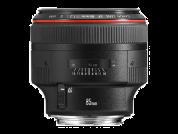 precio objetivo canon ef 85mm f1.2
