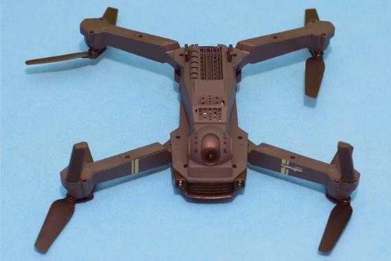 skye drone amazon precio